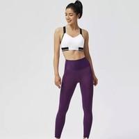 微信专享:DECATHLON 迪卡侬 8561785 女士健身运动文胸