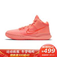 耐克 NIKE 男子 篮球鞋 KYRIE FLYTRAP IV EP 运动鞋  CT1973-800 橙色 43码
