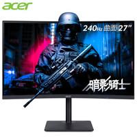 acer 宏碁 猎狐 XZ273UX 27英寸显示器