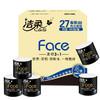C&S 洁柔 黑Face系列 有芯卷纸 4层*140g*27卷