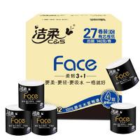 C&S 洁柔 Face系列 有芯卷纸 4层*140g*27卷 *3件