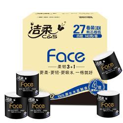 C&S 洁柔 Face系列 有芯卷纸 4层*140g*27卷 *3件 +凑单品
