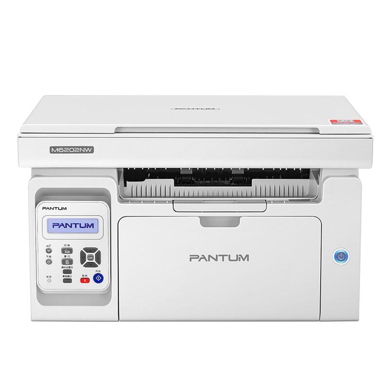 PANTUM 奔图 黑白激光微信分享家用无线网络WiFi家用作业多功能一体机(打印 复印 扫描)
