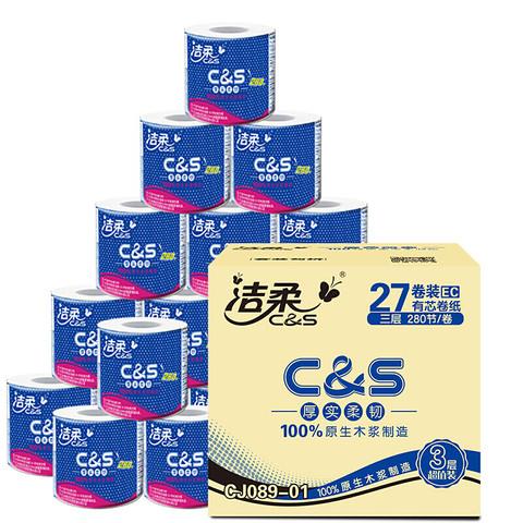 C&S 洁柔 布艺倍柔系列 卷筒卫生纸 3层*280节*27卷 *2件 +凑单品