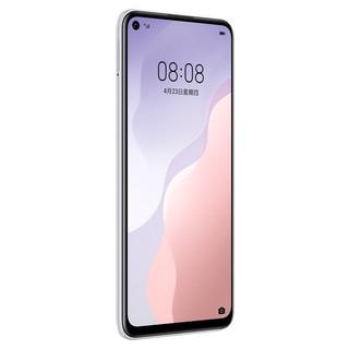 HUAWEI 华为 nova 7 SE 乐活版 5G手机 8GB+128GB 银月星辉