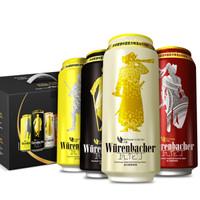 Würenbacher 瓦伦丁 混合啤酒 500ml*12听
