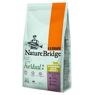 Nature Bridge 比瑞吉 车前子成猫猫粮 2kg