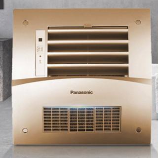 Panasonic 松下 FV-RB16UA 风暖型浴霸