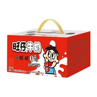 88VIP:Want Want 旺旺 旺仔牛奶+O泡果奶组合125ml*16 *5件