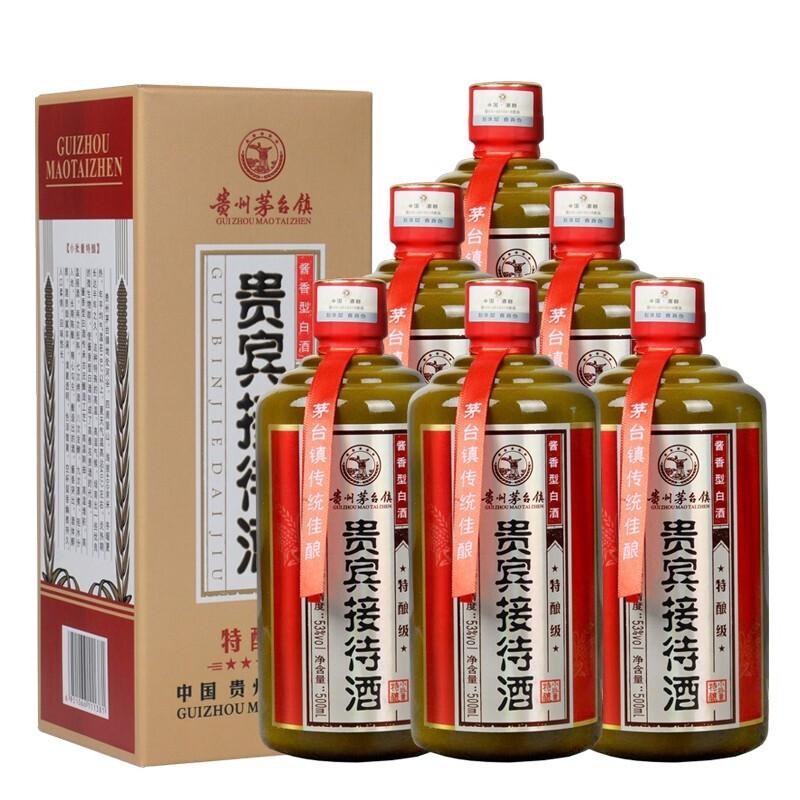 贵州茅台镇 贵宾接待酒 特酿级 53度酱香型500ML*6瓶