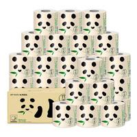 心相印 竹π系列 有芯卷纸 3层150g24卷