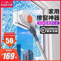 擦玻璃神器家用双面搽双层中空强磁玻璃器刮擦高楼窗户清洁洗工具