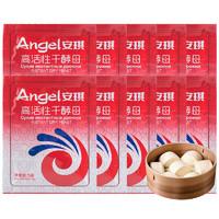 Angel 安琪 高活性干酵母粉