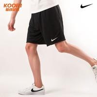 NIKE 耐克 BV6855 男士足球短褲