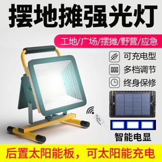 微笑鲨(SS) 太阳能家用充电应急LED照明户外露营 *5件