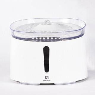 霍曼HomeRun  二代宠物智能饮水机 猫咪自动循环流动水三重过滤喝水器 狗狗喂水器 *2件