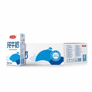 三元 经典小方白全脂纯牛奶250ml*24盒整箱批发礼盒装学生早餐奶
