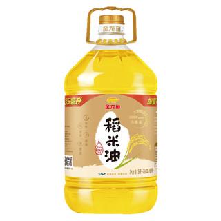 金龙鱼 3000PPM 稻米油 5.435L *2件