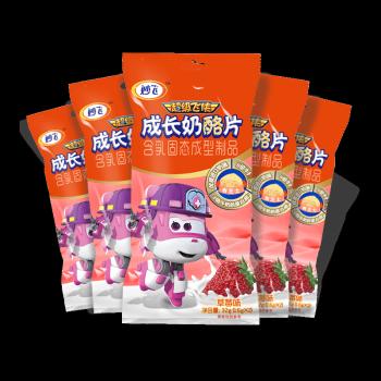 限地区:milkfly 妙飞 超级飞侠 奶片儿童  草莓味 32g*10包