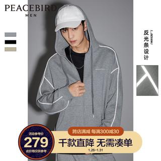 太平鸟男装 2020年秋季新品开衫卫衣男运动灰色连帽反光设计外套