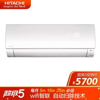 日立 HITACHI 空调挂机  新二级能效 1匹 全直流变频 制热取暖器暖风机 珍珠白 RAS/C-25NVX