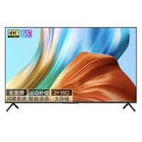 百亿补贴:HONOR 荣耀 OSCAR 55  液晶电视 55英寸