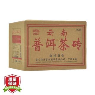 老同志 普洱熟茶 2020年 7588 方砖 250g *4件
