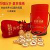 鲁藏天下 皇家福筒 世界100国硬币福袋