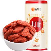 艺福堂 宁夏中宁枸杞花茶 240克/罐 *4件