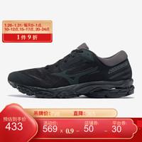 Mizuno美津浓运动鞋男跑步鞋缓冲透气 STREAM 2 J1GC191924 黑色/黑色 42