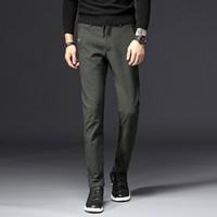 Lee Cooper LCHH5199 男士商务直筒休闲裤