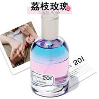 blings自然實驗室系列雙層雙色香水*ZB 15款香型可選 201荔枝玫瑰 50ml