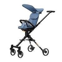 BabyCare 折疊輕便嬰兒手推車