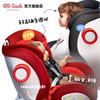 Savile猫头鹰卢娜ISOFIX儿童安全座椅9个月-12岁汽车用婴儿0宝宝 红狮-卢娜