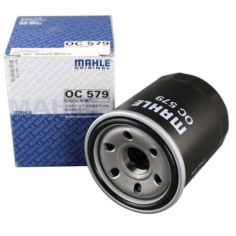 MAHLE 马勒 OC 579 机油滤清器