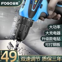FUGE 富格  锂电钻 12V单速纸盒1电1充