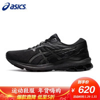 ASICS亚瑟士稳定支撑跑鞋GT-1000 10 男子轻便透气运动鞋1011B001 黑色 41.5