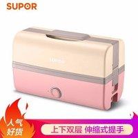 SUPOR 苏泊尔 电热饭盒1L双层不锈钢双胆加热饭盒上班族可插电蒸热饭器DH02FD808