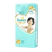 苏宁SUPER会员:Pampers 帮宝适 一级帮系列 纸尿裤 L52片 *3件
