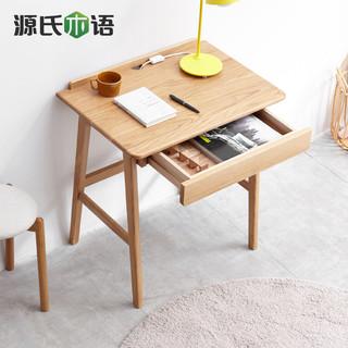 聚划算百亿补贴、移动专享 : 源氏木语 Y84X16 布拉格斜腿实木书桌 0.7m