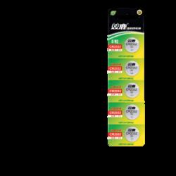 sonluk 双鹿 CR2032 纽扣电池锂 5粒装 送小工具 *2件
