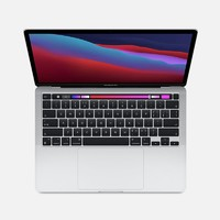 百亿补贴:Apple 苹果 MacBook Pro 2020款  13.3英寸笔记本(M1、16G、256G)