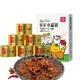 安记 香菇豆干牛肉酱 55g*8罐 19.9元包邮(需用劵)