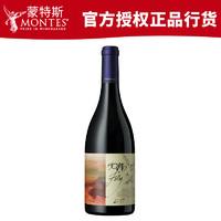 智利原裝進口MontesFolly蒙特斯官方富樂干紅葡萄酒單瓶2017年份