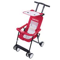 圣得貝 嬰兒推車 可坐傘車超輕便攜迷你嬰兒推車四輪手推車寶寶兒童車簡易折疊旅行手推車輕便車QQ1-2 QQ1-2朱紅色 *3件