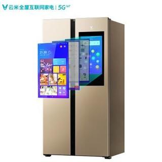 云米(VIOMI)21Face系列 525L对开门冰箱 双变频节能静音 风冷无霜 纤薄 21英寸大屏电冰箱 BCD-525WMLA(U2)