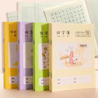 M&G 晨光 小学生作业本 10本 多种款式可选