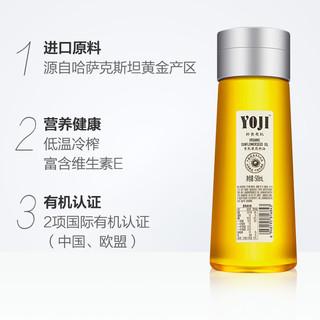 YOJI 朴食有机 葵花籽油500mL