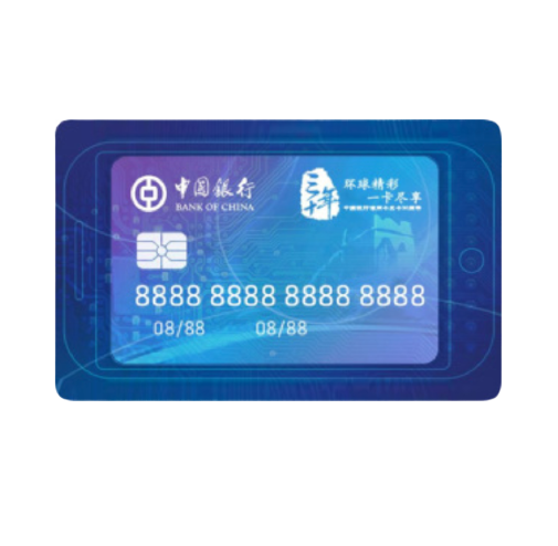 BOC 中国银行 长城系列 信用卡普卡 e闪付版