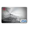 BOC 中国银行 长城全币种国际芯片系列 信用卡白金卡